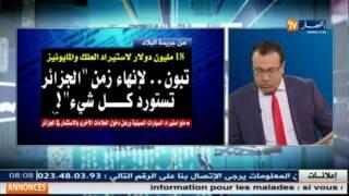 getlinkyoutube.com-قهوة وجورنان/ الجنرال توفيق شاهد في قضية اغتيال علي التونسي