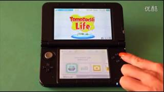 getlinkyoutube.com-Video to confirm that Gateway 3DS Will be allowed to play 3ds games on 3DSV7.x and V8.x soon.