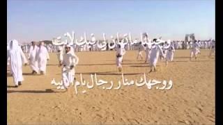 getlinkyoutube.com-شيلة لابة العجمان