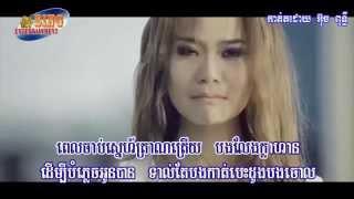 getlinkyoutube.com-New MV_ដើម្បីភ្លេចអូនបានទាល់តែបងកាត់បេះដូងចោល ដោយ ខេម-