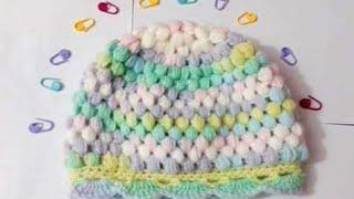 getlinkyoutube.com-كروشيه طاقية بغرزة الباف - شرح عربي/ Crochet hat stitch puff
