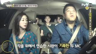 getlinkyoutube.com-130923 현장토크쇼 택시 - 임시완 , 그의 연기연습은 가시밭길~!!!! ㅋㅋ