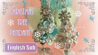 getlinkyoutube.com-【DIY】ワイヤーとマニキュアで作る・クリスマスツリー☆ペンダント ~ Christmas Tree Pendant with Wire & Nail polish ~