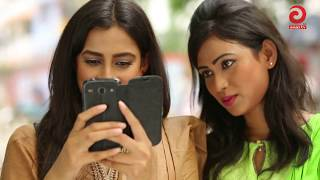 getlinkyoutube.com-Short Temper   EID 2015 Comedy Bangla Natok   ZAHID HASAN