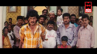getlinkyoutube.com-Malayalam Full Movie   Sarppa Sundhari   Malayalam Full Movie 2013 New Releases