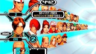 getlinkyoutube.com-[Dreamcast] Capcom vs SNK PRO | Character select screen [720P/HD Remastered/NullDC]