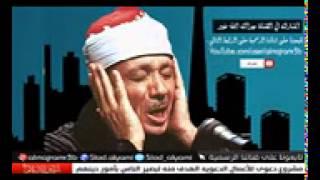 getlinkyoutube.com-اجمل صوت 40 دقيقة للشيخ عبدالباسط عبد الصمد تلاوات مختارة منوعة