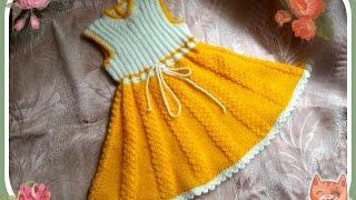 getlinkyoutube.com-Платье-сарафан для девочки 2 - 3 лет (спицы). knitting dress for girls 2-3 years
