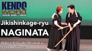 getlinkyoutube.com-Jikishinkage-ryu Naginata