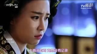 getlinkyoutube.com-[仁顯]熙珍對鵬道吃醋 篇