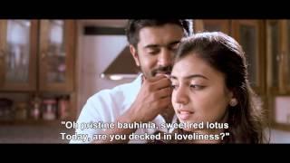Ohm Shanthi Oshaana - Trailer