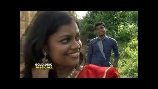 getlinkyoutube.com-Ago Pailu Nepal Tara   Santhali New Video Songs 2016   Traditional   Rupchand   Gold Disc