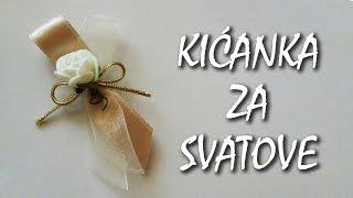 getlinkyoutube.com-Kako napraviti kićanke za svatove