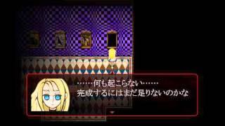 getlinkyoutube.com-【三話】さくまと殺戮の天使1