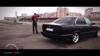getlinkyoutube.com-Жорик Ревазов - AнтиТаз BMW e34 Бумер