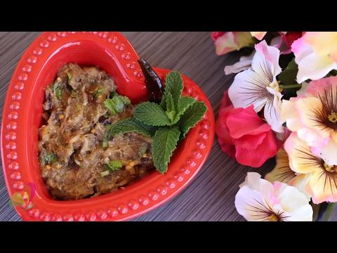 পোড়া বেগুন ভর্তা || প্রবাসী স্পেশাল || Roasted Eggplant Vorta || Bengali Vorta Recipe || R# 137