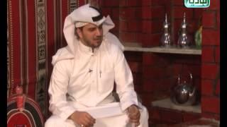 getlinkyoutube.com-صدى الحناجر - مع الشاعر / سعود غربي العنزي