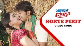 getlinkyoutube.com-Korte Pirit | Ajob Prem (2015) | Bengali Movie Video Song | Bappy | Achol | Andrew Kishore | Doly