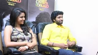 getlinkyoutube.com-Vikram Prabhu and Keerthi Suresh face  Rapid Fire Questions | Idhu Enna Maayam Interview