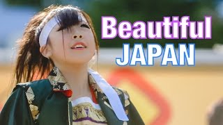 getlinkyoutube.com-Beautiful Japanese Festivals | Tokyo Time-lapse HD | MATSURI - SUMMER IN JAPAN | 東京タイムラプス日本の夏祭り