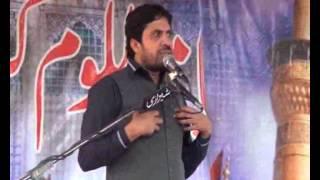 Allama Jafar Jatoie Biyan Vilayat e Ali ,as  majlis 2015 at Luk Moor Sargodha