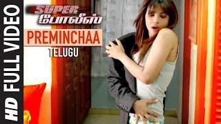 Preminchaa Full Video Song    Thoofan    Ram Charan,Priyanka Chopra    Telugu Songs