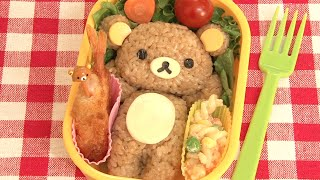 getlinkyoutube.com-How to make this Rilakkuma KYARABEN (Character bento lunch boxes). リッラクマのキャラ弁