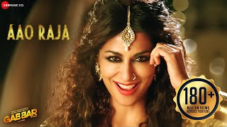getlinkyoutube.com-Aao Raja Full Video Gabbar Is Back | Chitrangada Singh | Yo Yo Honey Singh | Neha Kakkar |DanceParty