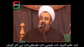 getlinkyoutube.com-Shaykh Mehdi Daneshmand - Emotional Speech about parents (Subtitle)