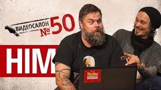 getlinkyoutube.com-Русские клипы глазами HIM (Видеосалон №50) — юбилей, поздравляй лайками!