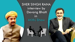 getlinkyoutube.com-Sher Singh Rana   First Ever Exclusive Interview Video