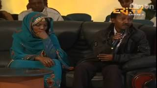 getlinkyoutube.com-Eritrea TV Medeb Merhaba Fatna Suleman & Abdu Ismael (Elal Fikri and Song)