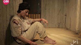 getlinkyoutube.com-مسلسل أمل - 10: ذكريات الماضي   Amal ᴴᴰ Arabic Television Drama