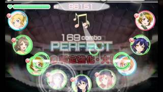 getlinkyoutube.com-Love Live School Idol Festival : Kira-Kira Sensation! -Expert- (Score Match)