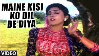 getlinkyoutube.com-Maine Kisi Ko Dil De Diya [Full Song] | Aayee Milan Ki Raat | Avinash Wadhawan, Shaheen
