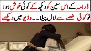 Fan's Comments   Yakeen Ka Safar Ost, Cast, Epi promo HUM TV Drama  Aahad Raza Mir, Sajal Ali,
