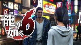 getlinkyoutube.com-Ryu Ga Gotoku 6 [Yakuza 6] Full Demo