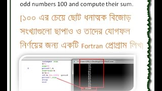 Algorithm: Write a FORTRAN program to print the positive odd numbers 100 and compute their sum