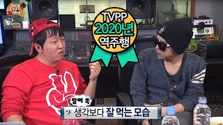 getlinkyoutube.com-【TVPP】Jeong Hyeong Don - Brand New G-Dragon by Doni Style, 도니 스타일로 다시 태어날 지디 @ Infinite Challenge