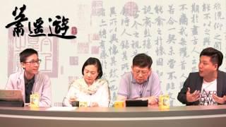 getlinkyoutube.com-IS炸古城簡直喪盡天良 / 論兩河文明〈蕭遙遊〉2015-04-13 e