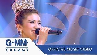 getlinkyoutube.com-ราชินีหมอลำ (เพลงประกอบละคร ราชินีหมอลำ) - หนูนา หนึ่งธิดา【OFFICIAL MV】