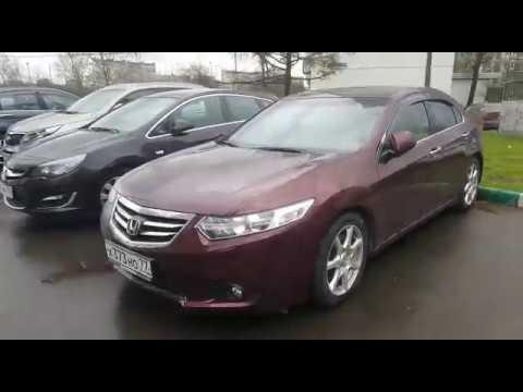 Подбор Honda Accord 8 2012 74000км 980000р