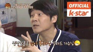식신로드 Gourmet Road ep.177 [MC '단골맛집'& 특집]