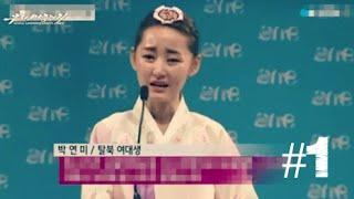 getlinkyoutube.com-#1 명연설영어▶︎ 탈북여대생 박연미씨 편 -디바제시카(Deeva Jessica)