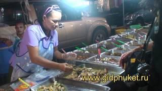 getlinkyoutube.com-Еда в Тайланде. Ночной рынок на Пхукете.