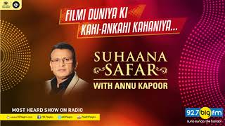 SUHAANA SAFAR SHOW 1131 FOR 20th OCTOBER 2017