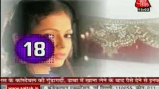 getlinkyoutube.com-SBB - 27 Unknown Facts About Drashti - 10th January 2012