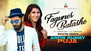 getlinkyoutube.com-Faguner Batashe - Puja and Arfin Rumey  |  Sangeeta
