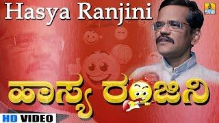 getlinkyoutube.com-Hasya Ranjini - Gangavathi B Pranesh (Junior Bichee) - Kannada Comedy