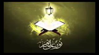 Emotional Surah Qiyamah recitation by Qari Suhaib Ahmed. 27-04-16. Masjid Fatima, Sheikhupura. width=